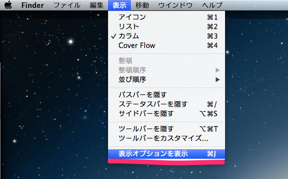 mac-finder-file-order-1