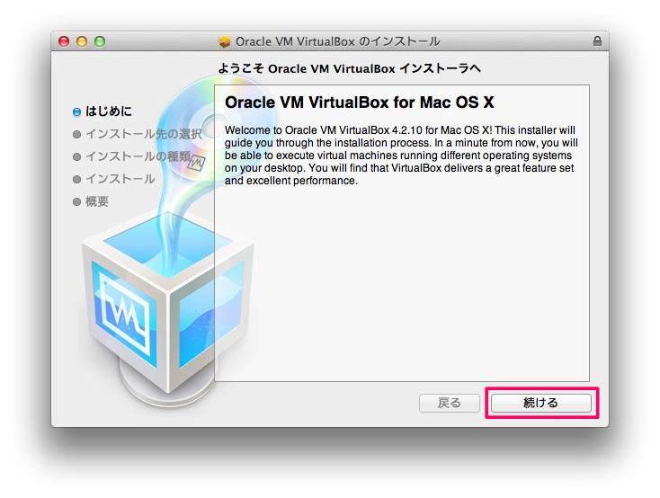 mac-virtualbox-install-3