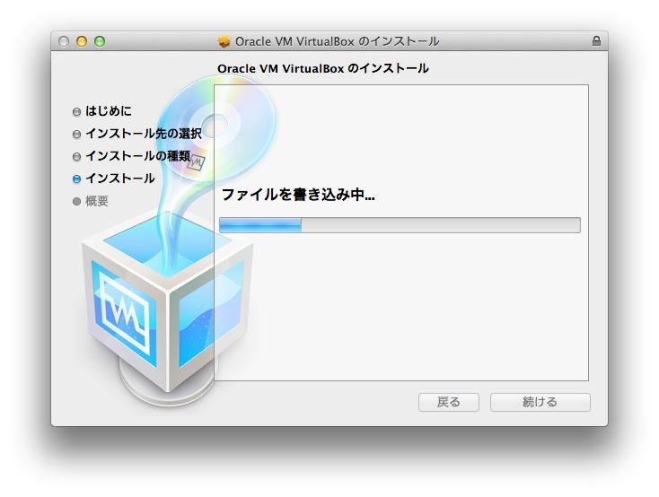 mac-virtualbox-install-5