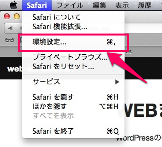 safari-menu-dev