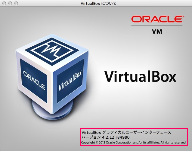 virtualbox-update-5