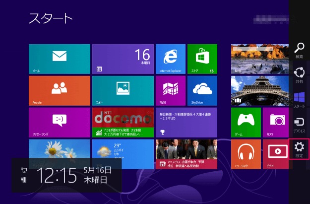 local-user-add-windows8-0