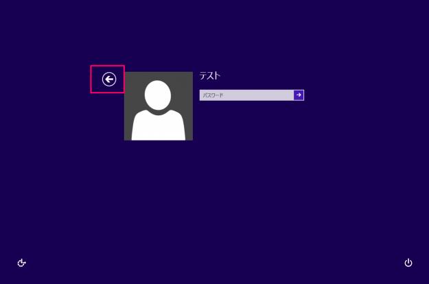 local-user-add-windows8-13