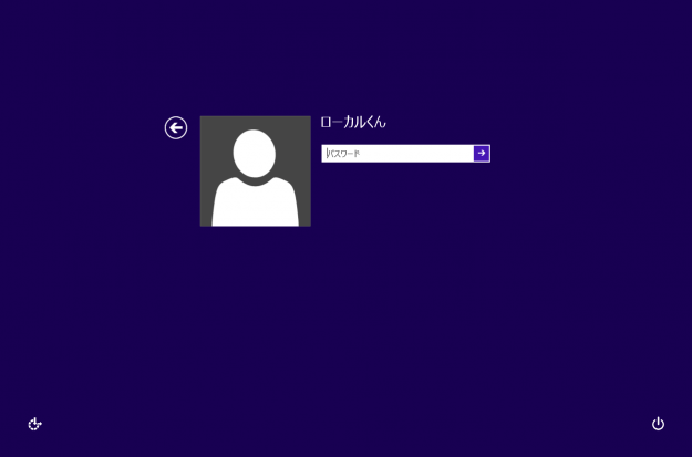local-user-add-windows8-15