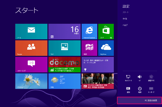 local-user-add-windows8-2