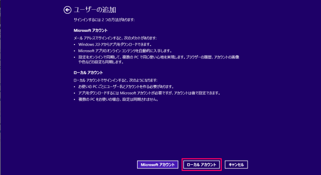 local-user-add-windows8-6