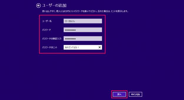 local-user-add-windows8-7