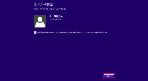 local-user-add-windows8-8