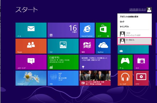 local-user-add-windows8-9