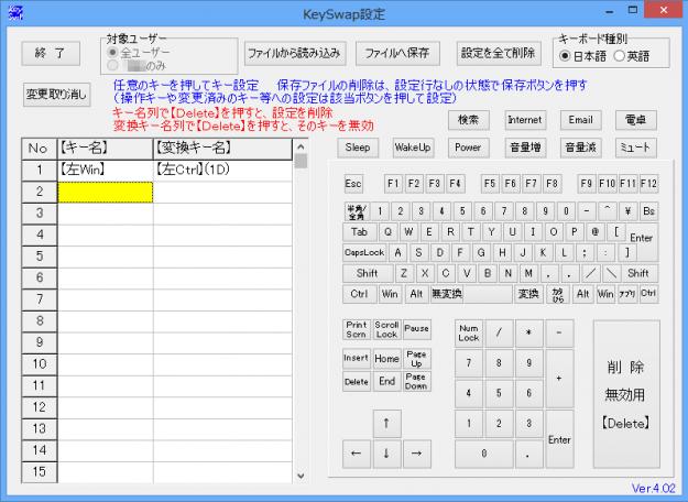 mac-osx-windows8-on-virtualbox-keyboard-shortcut-4