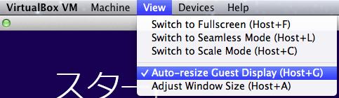 mac-virtualbox-fullscreen-mode-3