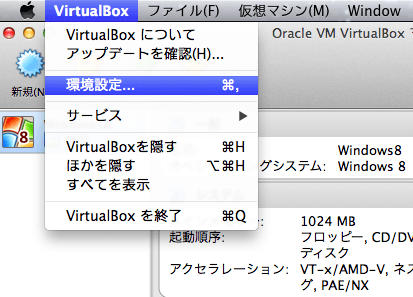 mac-virtualbox-host-key-1