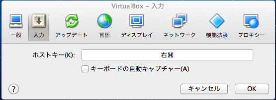 mac-virtualbox-host-key