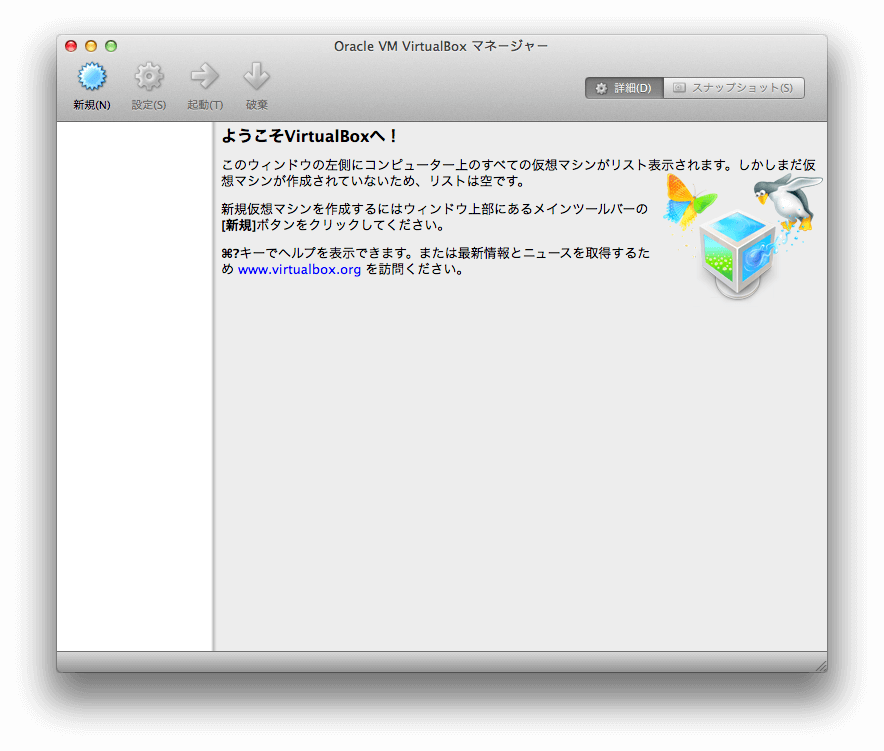 mac-virtualbox-windows-8-install-01