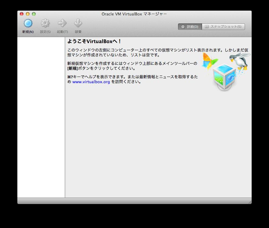 mac-virtualbox-windows-8-install-01