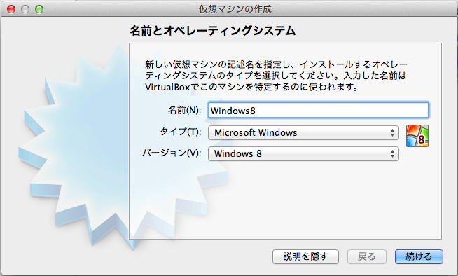 mac-virtualbox-windows-8-install-02