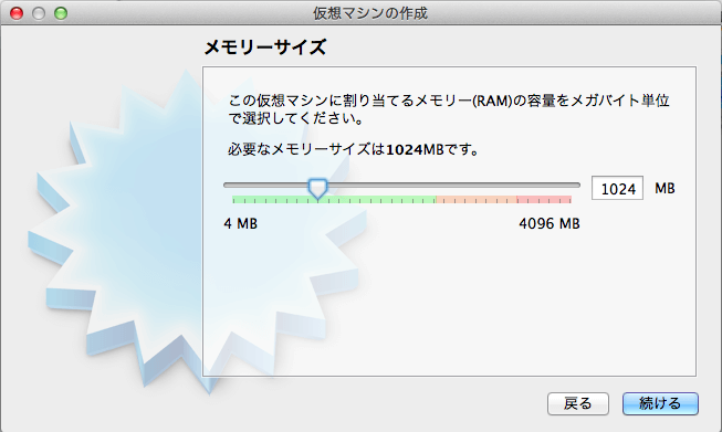 mac-virtualbox-windows-8-install-04