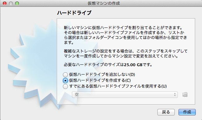 mac-virtualbox-windows-8-install-05