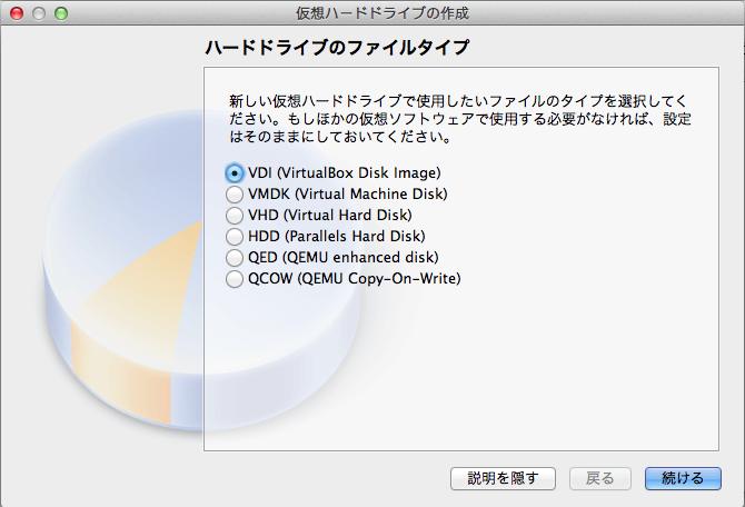 mac-virtualbox-windows-8-install-07