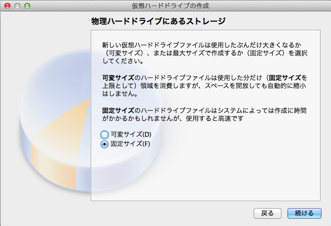 mac-virtualbox-windows-8-install-08