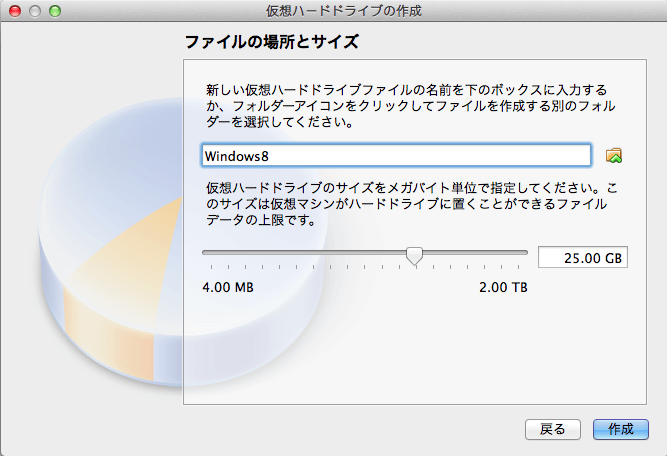 mac-virtualbox-windows-8-install-09