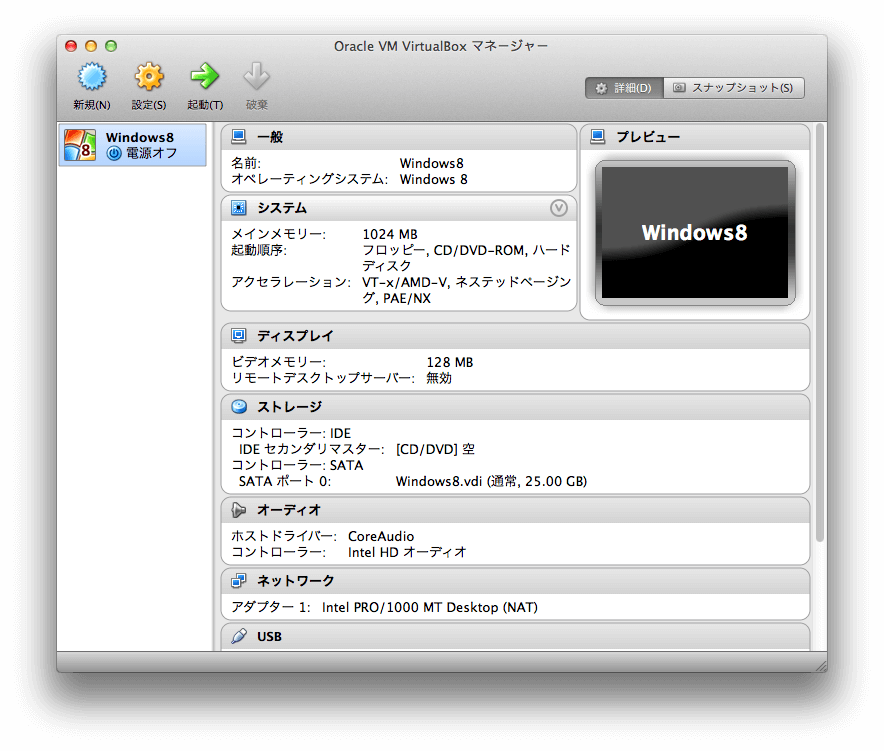 mac-virtualbox-windows-8-install-10