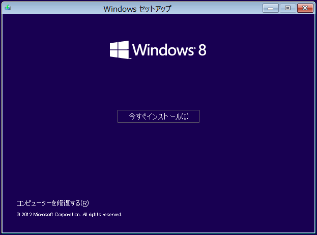 mac-virtualbox-windows-8-install-13