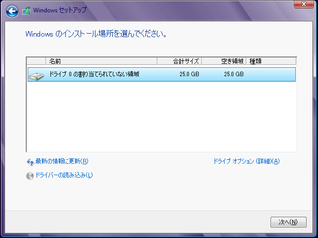 mac-virtualbox-windows-8-install-19