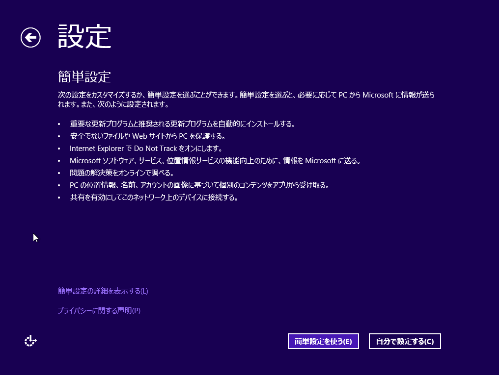 mac-virtualbox-windows-8-install-22
