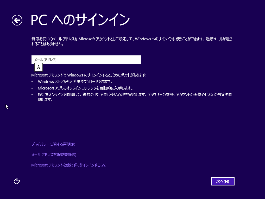 mac-virtualbox-windows-8-install-23