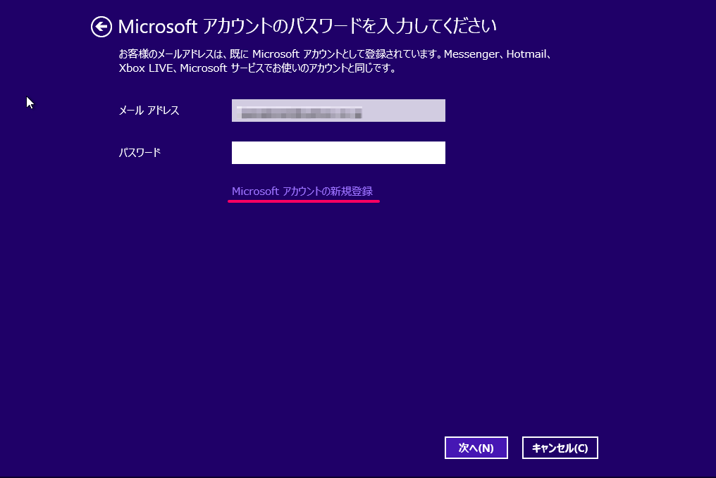 mac-virtualbox-windows-8-install-24