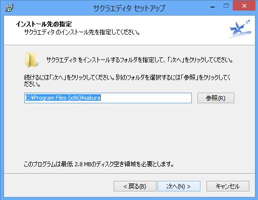 sakura-editor-04