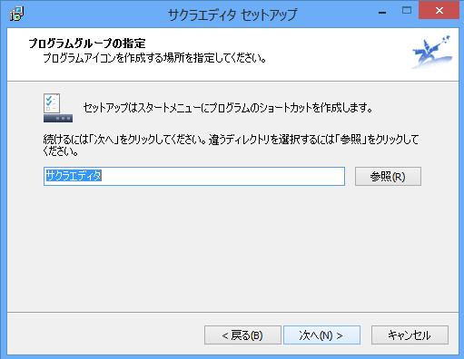sakura-editor-07