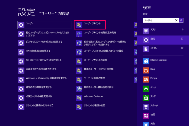 user-account-type-change-windows8-02