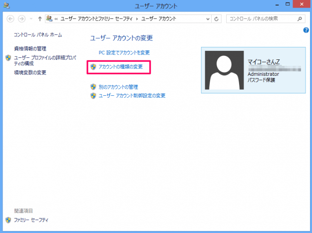 user-account-type-change-windows8-03