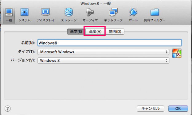 virtualbox-clipboard-share-2