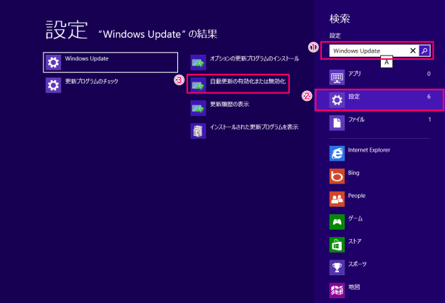 windows8-update-10