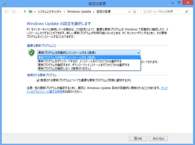 windows8-update-11