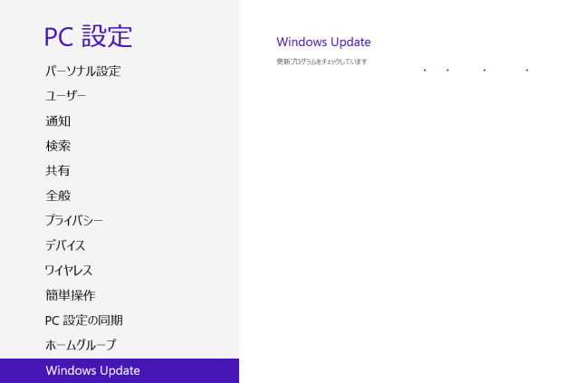 windows8-update-8