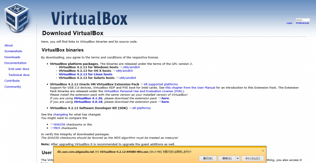 windows8-virtualbox-02