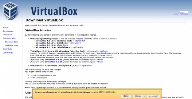 windows8-virtualbox-02