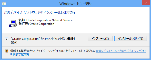 windows8-virtualbox-11