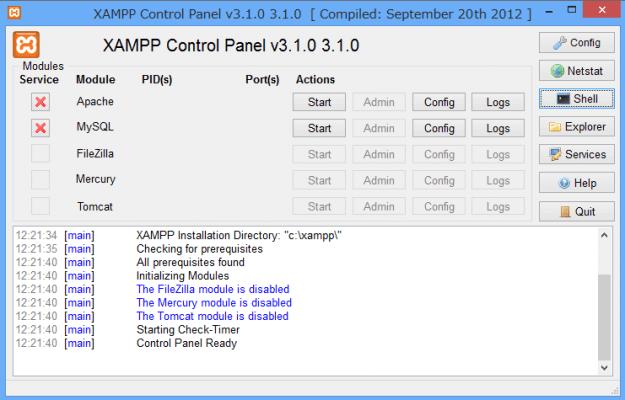 xampp-17