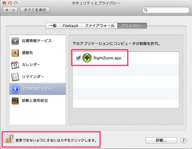 app-window-maximize-12