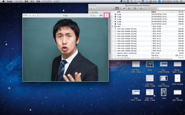 mac-slider-02