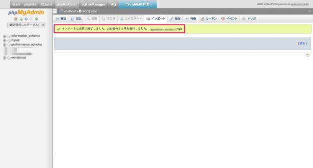 mamp-phpmyadmin-db-import-4