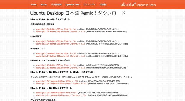 ubuntu-download-02
