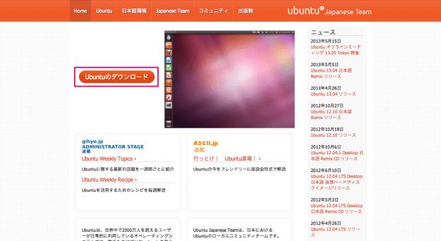 ubuntu-download-04