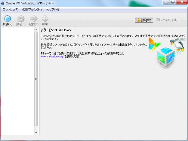 virtualbox-00