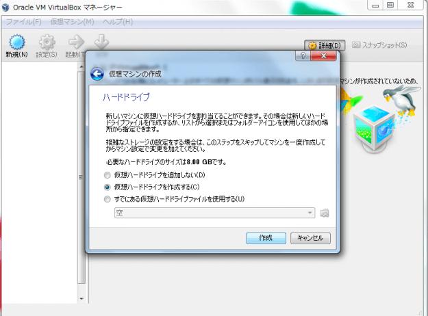 virtualbox-03